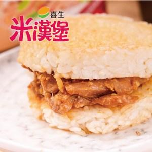 【喜生米漢堡】嚐鮮組2盒(3個/盒)牛蒡雞肉