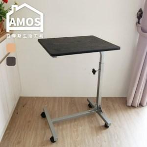 【Amos】升降懶人電腦桌 筆電桌黑色
