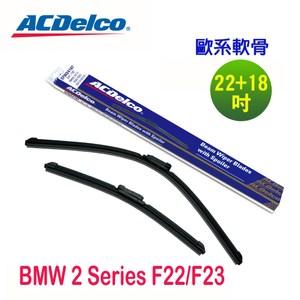 ACDelco歐系軟骨BMW 1 Series F20/F21專用雨刷BMW1 Serie