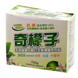 奇檬子天然檸檬小蘇打生態濃縮洗衣粉 700G