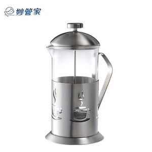 妙管家 1.1L特級304不鏽鋼沖茶器 HKP-1100