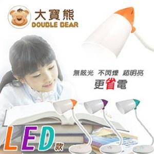 金德恩 台灣製造 大寶熊夢想家LED護眼檯燈熱情橘