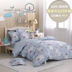 GOLDEN-TIME-晚安熊熊200織精梳棉薄被套床包組(藍-特大)