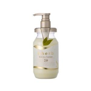 日本&herb植萃豐盈護髮乳 2.0_480g